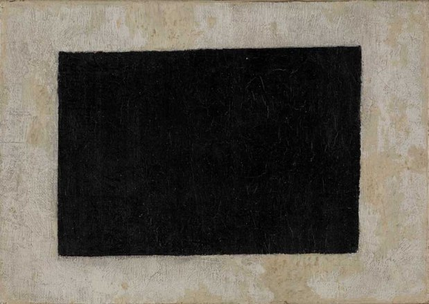 Kazimir Malevich, 'Black Quadrilateral', c. 1915. Greek State Museum of Contemporary Art - Costakis Collection, Thessaloniki